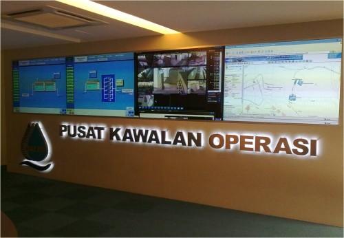 Command Centre - SYABAS
