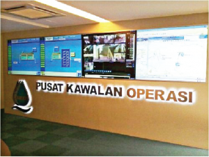 Command Center SYABAS